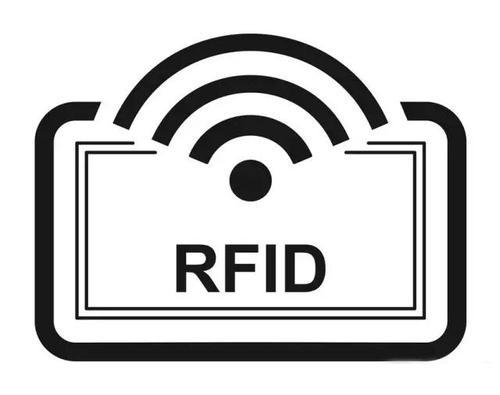 PROMOTIONAL RFID PENDANT